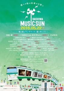 16_B2musicsunポスター_修正 のコピー